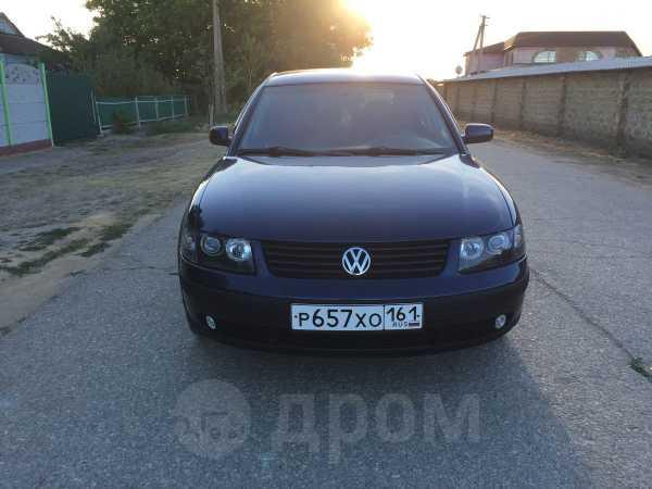 Volkswagen Passat, 1997 год, 215 000 руб.