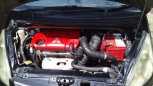 Mitsubishi Colt Plus, 2005 год, 320 000 руб.