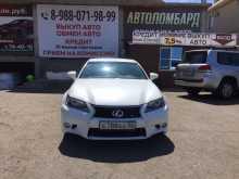 Астрахань GS250 2014