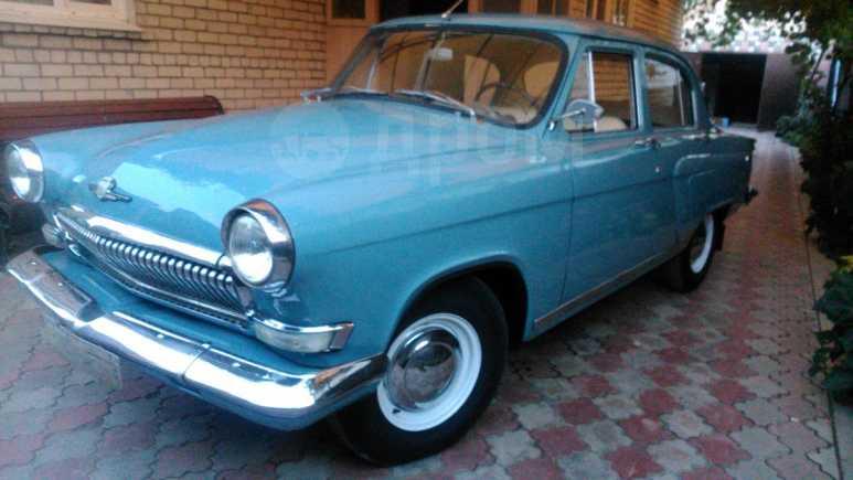 ГАЗ 21 Волга, 1965 год, 550 000 руб.