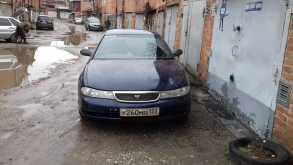 Краснодар Efini MS-9 1996