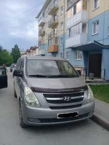 Гурьевск Starex 2012