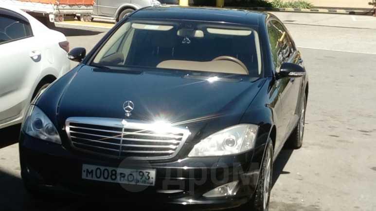 Mercedes-Benz S-Class, 2008 год, 860 000 руб.