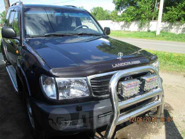 Toyota Land Cruiser, 1999 год, 1 150 000 руб.