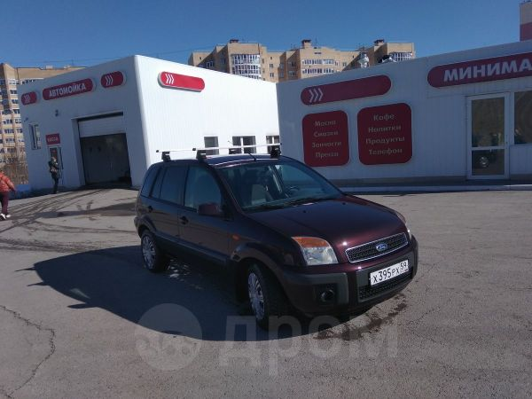 Ford Fusion, 2008 год, 258 000 руб.