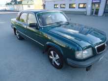 ГАЗ 3110 Волга, 1998 г., Барнаул