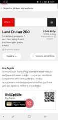 Toyota Land Cruiser, 2015 год, 3 825 000 руб.