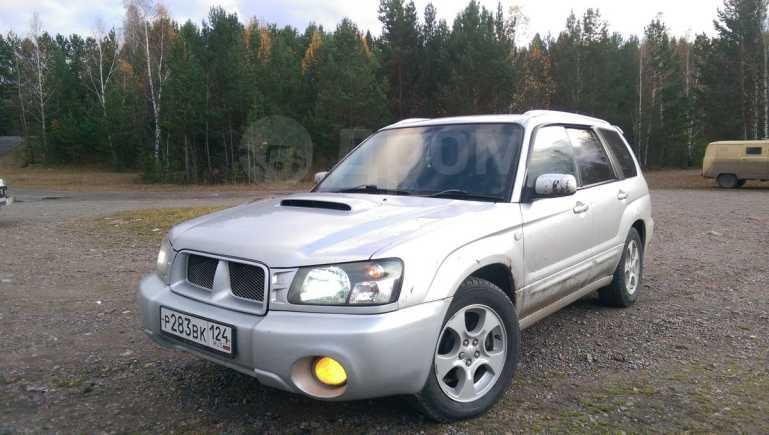 Subaru Forester, 2003 год, 499 777 руб.