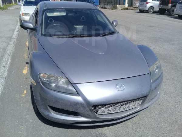Mazda RX-8, 2005 год, 245 000 руб.