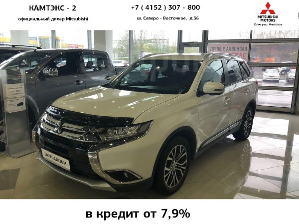 Mitsubishi Outlander, 2017 год, 1 660 000 руб.