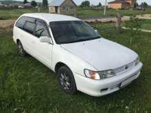 Кемерово Corolla 2000