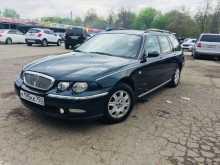Rover 75, 2002 г., Краснодар
