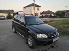 Анапа CR-V 1998