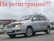 Владивосток Ipsum 1998