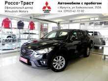 Иркутск Mazda CX-5 2015