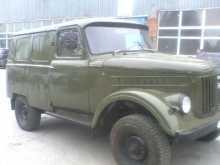 Новосибирск 69 1952