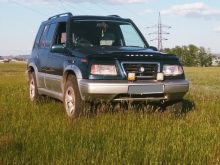 Залари Proceed 1996