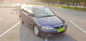 Honda Odyssey, 2002 г., Хабаровск