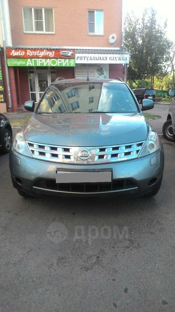 Nissan Murano, 2005 год, 490 000 руб.