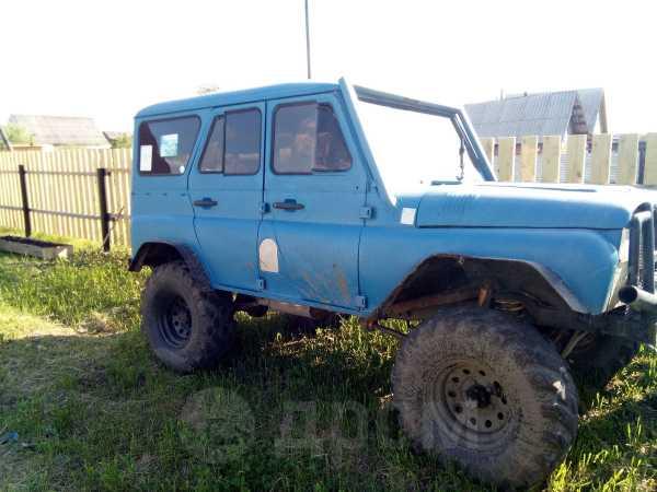 УАЗ 469, 1976 год, 130 000 руб.
