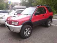 Владивосток MU 1998