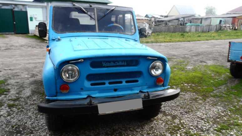 УАЗ 469, 1992 год, 80 000 руб.