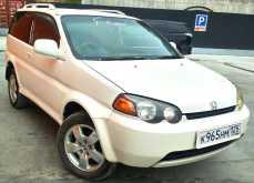 Honda HR-V, 1999 г., Владивосток