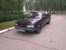 Барнаул 2142 1999