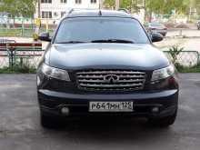 Ольга FX35 2004