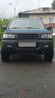 Черепаново Frontera 2000