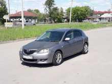 Mazda Axela, 2005 г., Омск