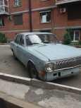 ГАЗ 24 Волга, 1985 год, 75 000 руб.