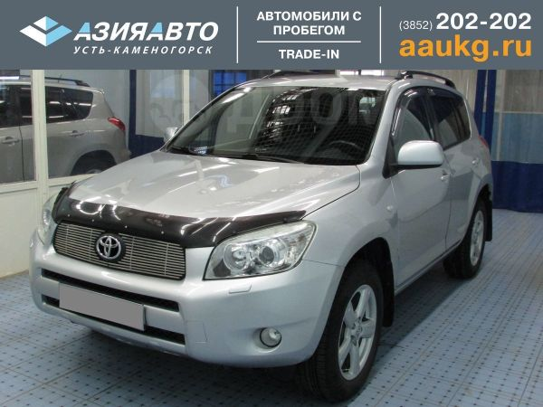 Toyota RAV4, 2007 год, 739 000 руб.