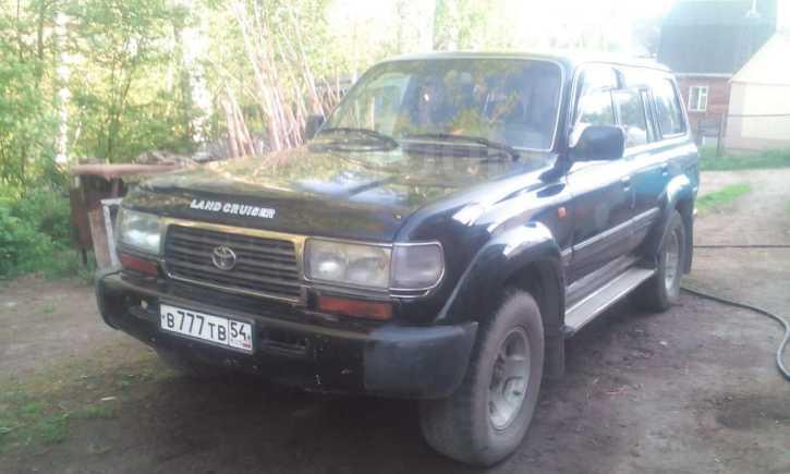 Toyota Land Cruiser, 1996 год, 595 000 руб.