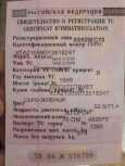 Лада 21099, 1999 год, 39 000 руб.