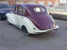 Омск 3-Series 1941