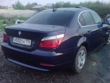 Челябинск 5-Series 2008