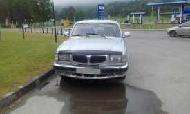 Горно-Алтайск 3110 Волга 2002
