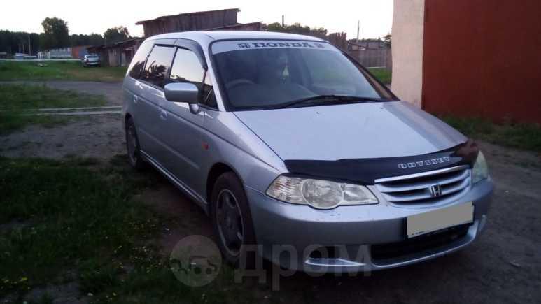 Honda Odyssey, 2002 год, 370 000 руб.