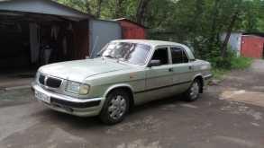 ГАЗ 3110 Волга, 2002 г., Хабаровск