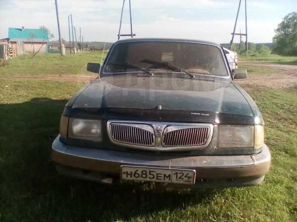 ГАЗ 3110 Волга, 2002 год, 60 000 руб.