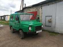 Берёзовский ЛуАЗ 1984