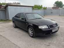 Каменск-Уральский A6 2002