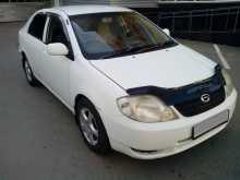 Барнаул Corolla 2000