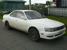 Юргинское Vista 1992
