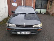 Красноярск Corolla 1995