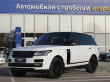 Краснодар Range Rover 2013