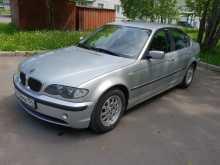 Прокопьевск 3-Series 2002