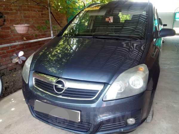 Opel Zafira, 2005 год, 380 000 руб.