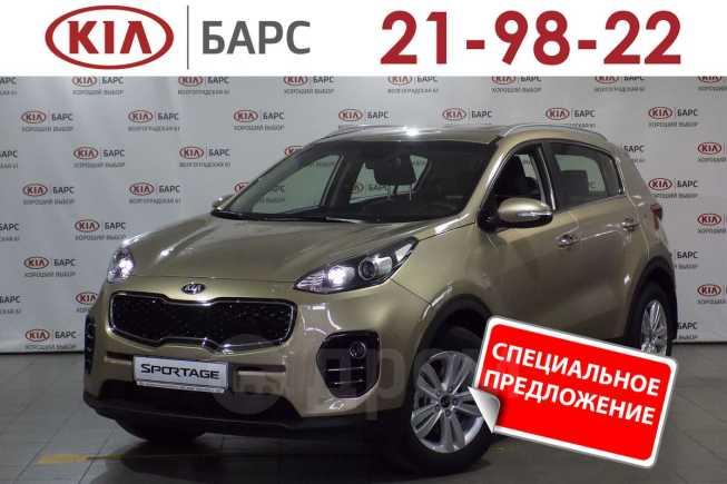 Kia Sportage, 2018 год, 1 644 900 руб.